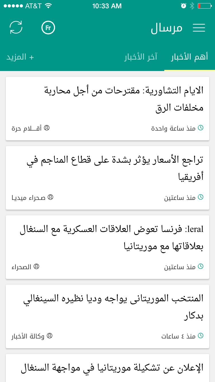 Mersal Screenshot